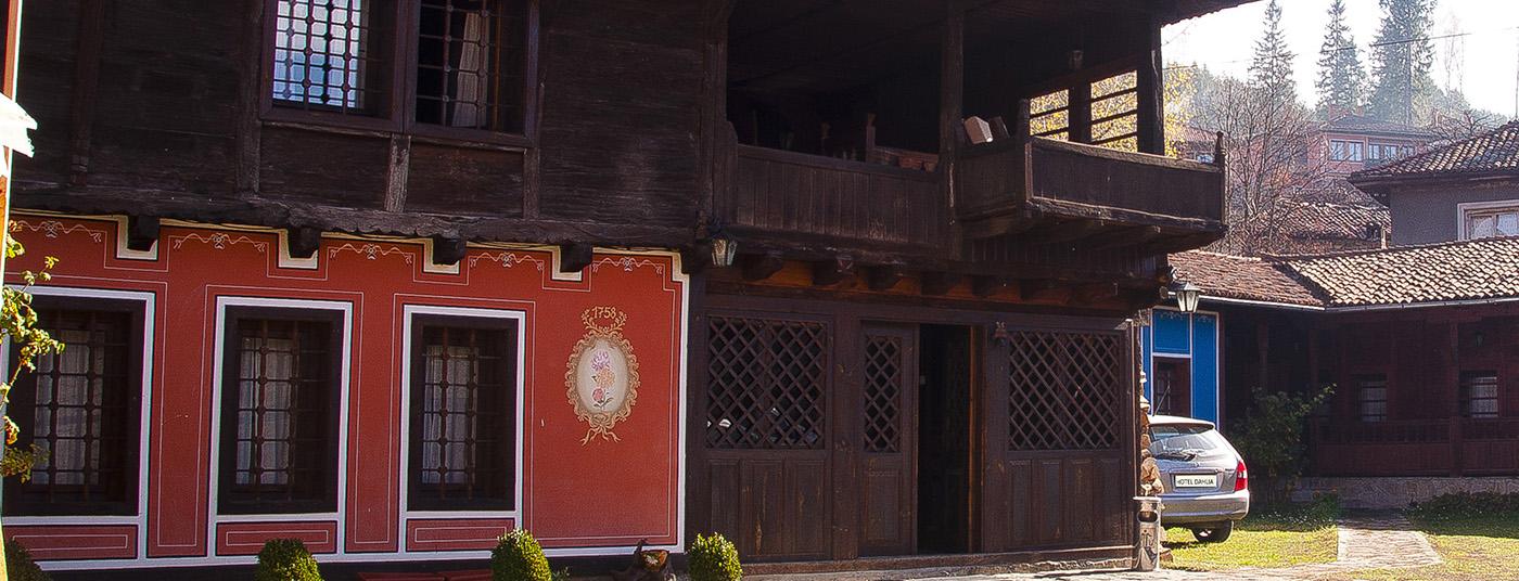 Една от най-старите реновирани и съхранени къщи в гр. Копривщица